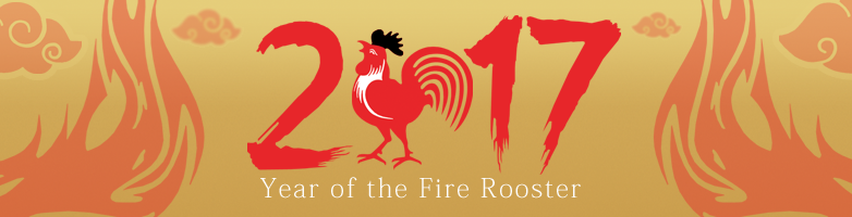 Early Years Chinese New Year Resources